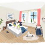 Kereby home illustration
